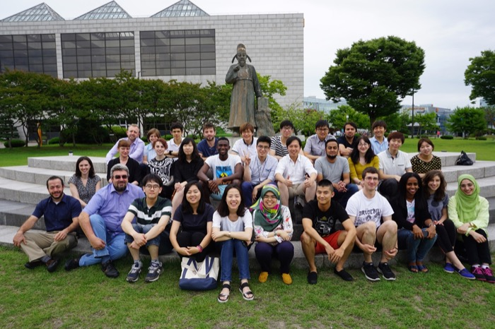 Kaist - đại học Hàn Quốc không thể bỏ qua