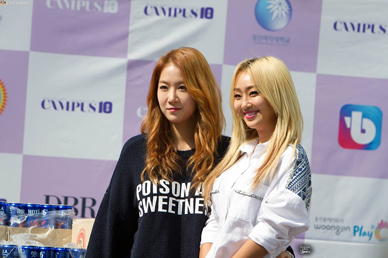 Đại học nữ Sungshin cựu sinh viên nổi bật