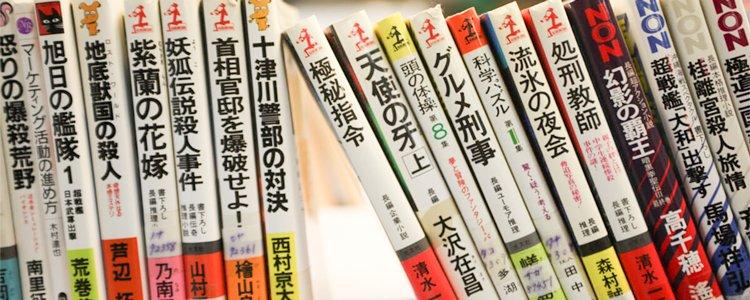 Điều kiện du học Nhật Bản ngành Spa