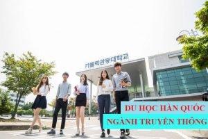 Du học Hàn Quốc ngành truyền thông có tốt không?