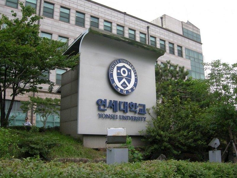 Du học Hàn bằng tiếng Anh tại Đại học Yonsei