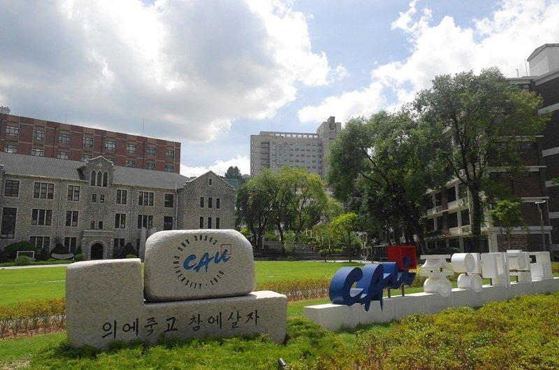 Đại học Chung Ang đào tạo một số chuyên ngành bằng tiếng Anh