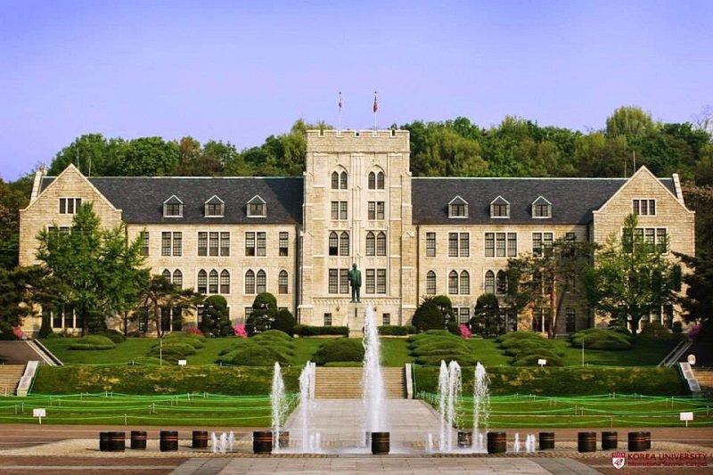Đại học Luật - Đại học Korea cũng là một ngôi trường đào tạo luật sư nổi danh