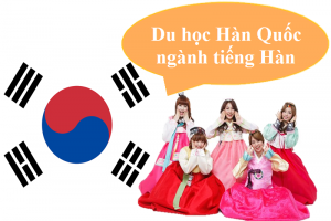 Du học tiếng Hàn tại Hàn Quốc là xu hướng được nhiều bạn trẻ yêu thích