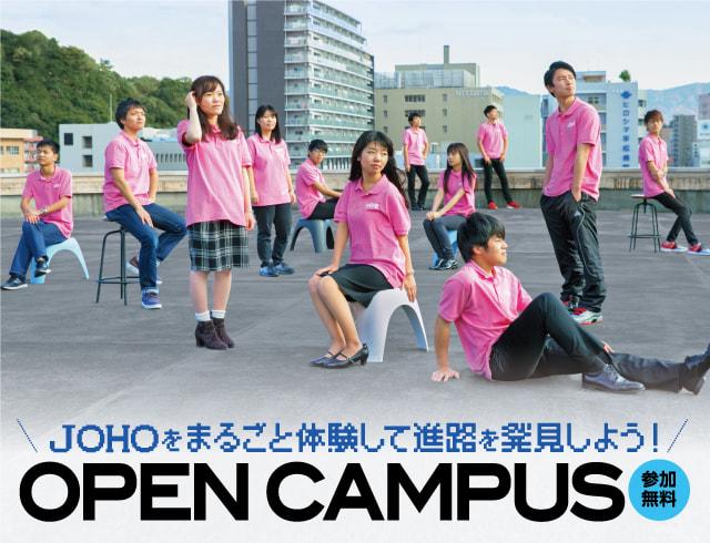 Học bổng du học Nhật Bản của Joho