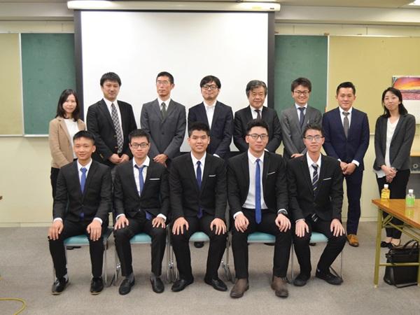 Học bổng du học Nhật Bản sau đại học dành cho các nhà lãnh đạo trẻ.