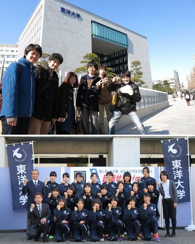 Học bổng du học thạc sĩ Nhật Bản 2019