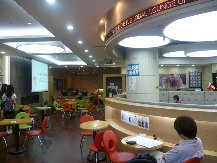 Khu vực tự học Đại học Công giáo Hàn Quốc