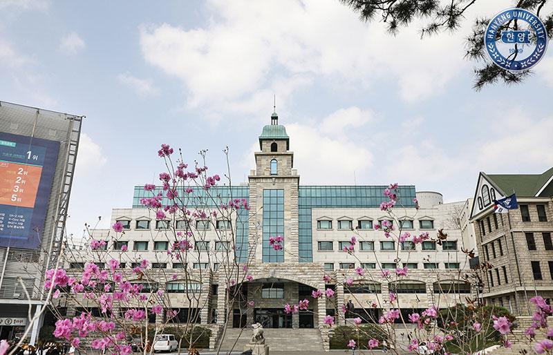 Trường đại học Hanyang là một trong những trường top đầu ở Hàn Quốc