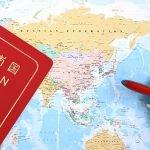 Bạn đã biết đến quy trình xin visa du học Nhật chưa?