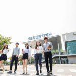 Du học Hàn Quốc ngành Ngôn ngữ - Nên hay không?
