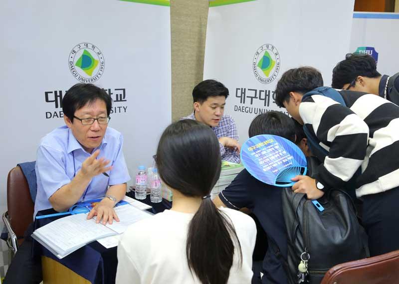 Du học tự túc ở Hàn Quốc phải đáp ứng một số điều kiện nhất định