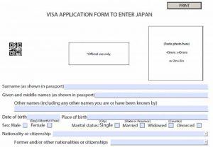 Hướng dẫn cách khai form xin visa du học Nhật Bản
