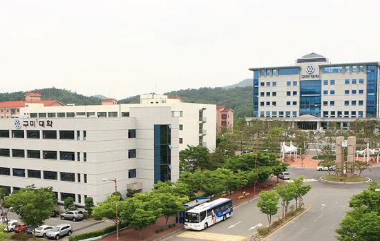 Trường cao đẳng nghề Gumi Hàn Quốc