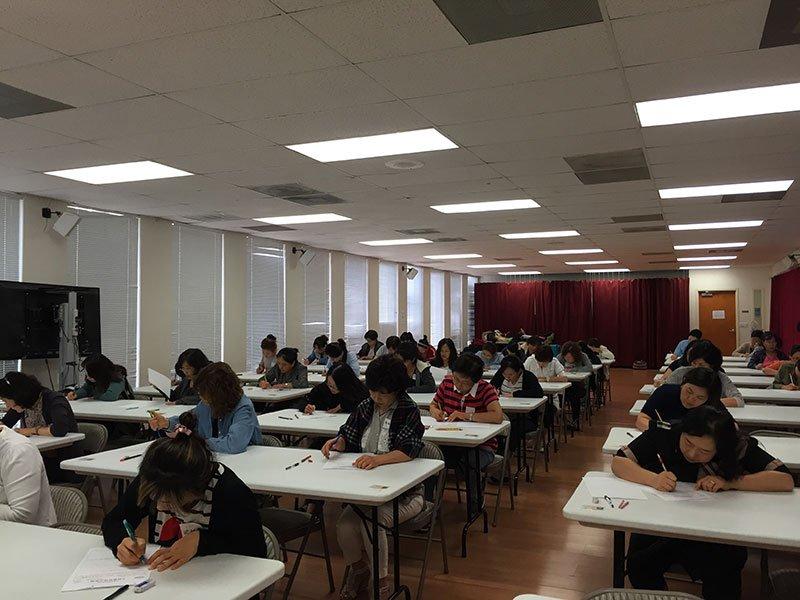 Đại học mở Hàn Quốc