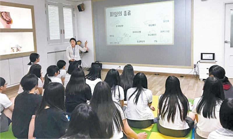 Du học Hàn Quốc ngành Sư phạm