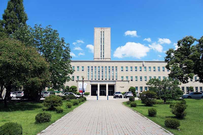 Khuôn viên đại học khoa học và công nghệ Seoul