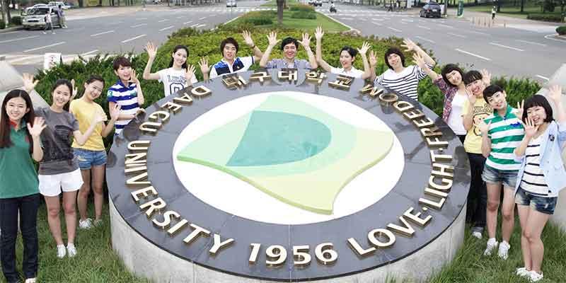 Trường đại học mỹ thuật Hàn Quốc: Đại học nghệ thuật Daegu