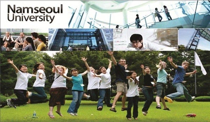 Trường Đại học Nam Seoul